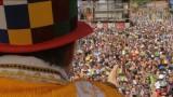 Eu Sou o Coração do Carnaval – Trailer