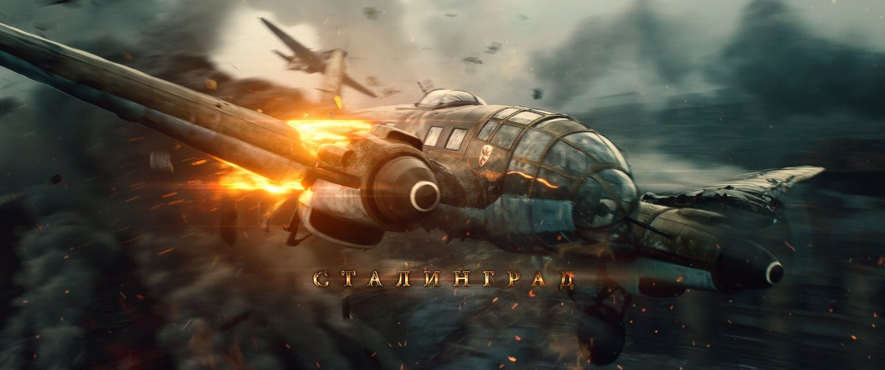 """""""Stalingrad"""" trailer #3"""